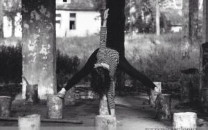 Центр йоги «Традиция»