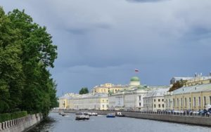 Петербургские прогулки. Архитектура.